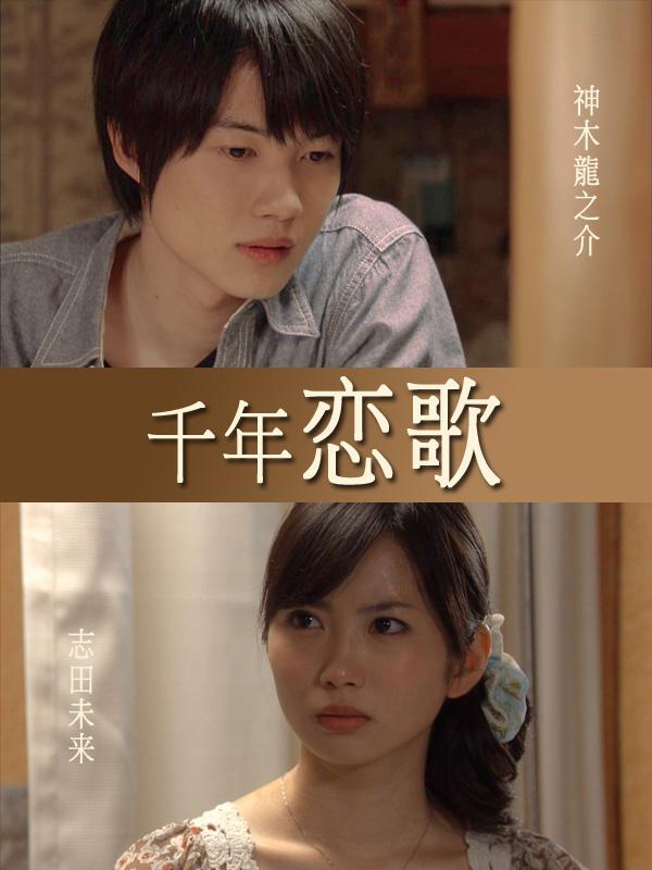 Yamada Ryosuke | Bad but Good Fanfiction  Yamada Ryosuke ...